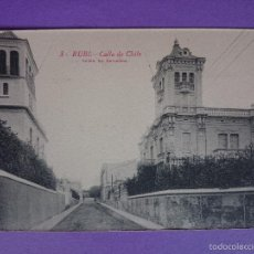 Postales: ANTIGUA POSTAL Nº 3- RUBI - CALLE CHILE - FOTO L. ROISIN - BARCELONA...R-2914. Lote 35486032