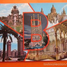 Postales: POSTAL - BARCELONA - VISTAS - ZERKOWITZ - CIRCULADA. Lote 57806998