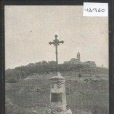 Postales: VILANOVA DE LA ROCA - SANTA QUITERIA - CREU MONUMENTAL - VER REVERSO -(43.960). Lote 57956534