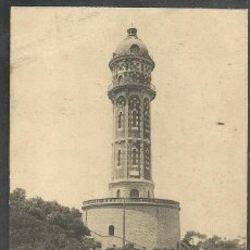 Postales: 30 - BARCELONA - TIBIDABO (ALT. 532 M.) TORRE DE LAS AGUAS (50 M. ALTURA) CIRCULADA, 1914 -. Lote 58145553