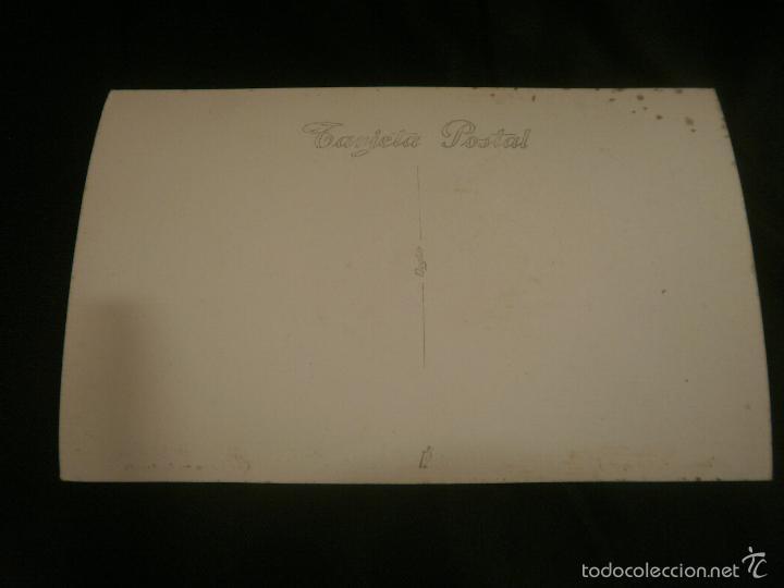 Postales: POSTAL GERONA. VISTA PARCIAL. LABORATORIO S. MARTI - Foto 2 - 58189089
