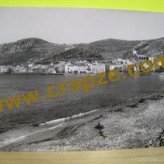 Postales: PORT DE LA SELVA: LA PLAYA - SOBERANAS - POSTAL ORIGINAL. Lote 58377556