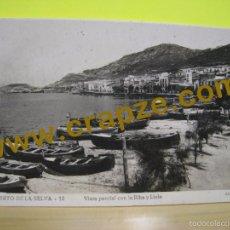 Postales: PUERTO DE LA SELVA: VIST PARCIAL CON LA RIBA Y LA LLOIA - LLENSA - POSTAL ORIGINAL (PORT). Lote 58423323