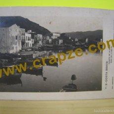 Postales: PUERTO DE LA SELVA - PORT DE LA SELVA - ZERKOWITZ - POSTAL ORIGINAL. Lote 58423357