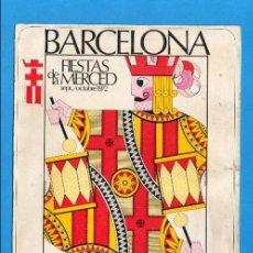 Postales: POSTAL REPRODUCCIÓN - BARCELONA - CARTEL FIESTAS DE LA MERCED - 1972 - FESTES DE LA MERCÈ. Lote 60539935