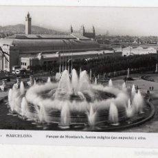 Postales: BARCELONA. PARQUE DE MONTJUICH. FUENTE MÁGINA (UN ASPECTO) Y OTRA FUENTE.. Lote 60920599