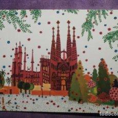 Postales: POSTAL - BARCELONA - SAGRADA FAMILIA - CRISTINA BORONDO - EDITA KEKES - . Lote 61639172