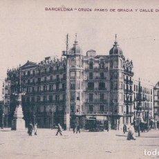 Postales: POSTAL BARCELONA. CRUCE PASEO GRACIA Y CALLE DE ARGUELLES. PASAN TRANVIAS 20, 26. Lote 62461420
