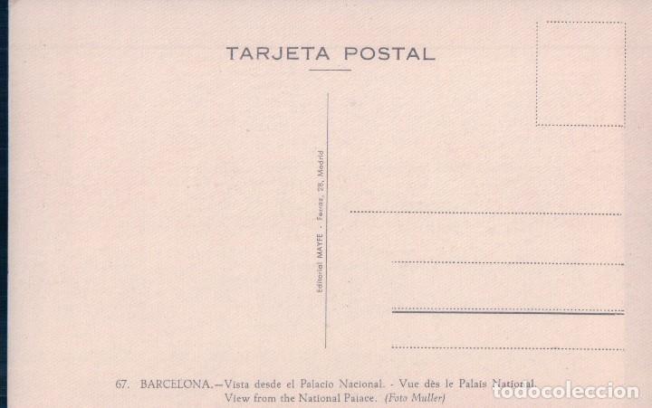Postales: POSTAL BARCELONA. VISTA DESE EL PALAIO NACIONAL. MAYFE 67 - Foto 2 - 62696740