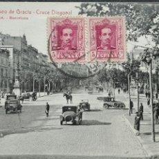 Postales: BARCELONA PASEO DE GRACIA CRUCE CON LA DIAGONAL. Lote 63870555