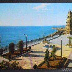 Postales: (45782)POSTAL SIN CIRCULAR,CALVO SOTELO, PASEO DE,TARRAGONA,TARRAGONA,CATALUÑA. Lote 64160939