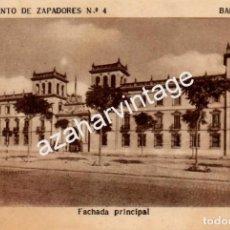 Postales: BARCELONA.- REGIMIENTO DE ZAPADORES Nº 4- FACHADA PRINCIPAL. Lote 64990447