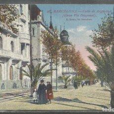 Postales: 28 - BARCELONA - CALLE DE ARGUELLES (GRAN VIA DIAGONAL) - L.ROISIN., FOT. -. Lote 68273809