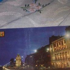 Postales: POSTAL LLEIDA. Lote 70568994