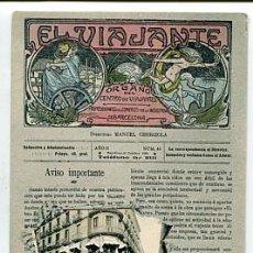 Postales: BARCELONA EL VIAJANTE CENTRO VIAJANTES Y REPRESENTANTES DE COMERCIO Y LA INDUSTRIA. SIN DIVIDIR. Lote 71322979