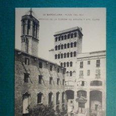 Postales: POSTAL - ESPAÑA - BARCELONA - 22 - PLAZA DEL REY - ARCHIVO DE LA CORONA DE ARAGÓN - MISSÉ HS BARNA. Lote 71418215