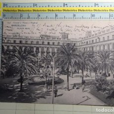 Postales: POSTAL DE BARCELONA. SIGLO XIX - 1905. PLAZA REAL. 637 HAUSER MENET. 544. Lote 71856495