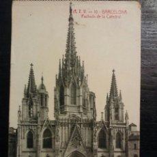 Postales: ANTIGUA POSTAL DE LA SAGRADA FAMILIA ANTONI GAUDI. Lote 72873543