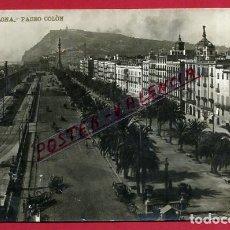 Postales: POSTAL BARCELONA , PASEO COLON , FOTOGRAFICA , ORIGINAL , P86357. Lote 73586319