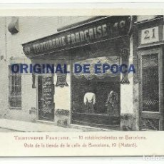 Postales: (PS-50998)POSTAL DE MATARO-TINTORERIA FRANCESA.TIENDA DE LA CALLE BARCELONA,19. Lote 73678691