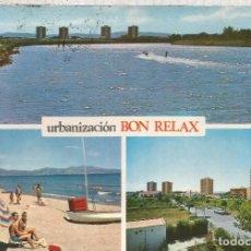 Postales: GIRONA COSTA BRAVA SAN PEDRO PESCADOR ESCRITA. Lote 76963037
