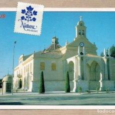 Postales: POSTAL REUS - SANTUARI DE LA MARE DE DÉU DE MISERICÒRDIA - POSTALES IBG VISTABELLA - LA SECUITA. Lote 77434801