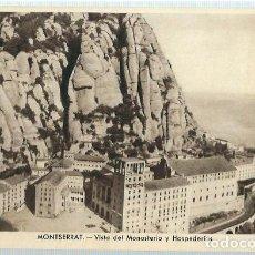 Postales: 3 BONITAS POSTALES ANTIGUAS DE - MONTSERRAT - NUEVAS . Lote 78388049
