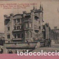 Postales: MUY BUENA POSTAL A.T.V. DE BARCELONA VILLA SAN RAFAEL - Nº 2043 ARQUITECTO J.J. HERVÁS. Lote 78441237