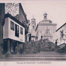 Postales: POSTAL BARCELONA - PARQUE MONTJUICH - PUEBLO ESPAÑOL 180 - ROISIN FOTO - CIRCULADA. Lote 78512181