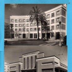 Postales: CUATRO POSTALES DE REUS Nº 1 -3 -15 -18 EDITOR RAYMOND VER FOTO ADICIONAL. Lote 79742505
