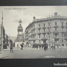 Postales: POSTAL BARCELONA. MONUMENTO GÜELL. . Lote 79902261