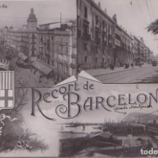 Postales: BARCELONA - RECORT DE BARCELONA. Lote 79950249