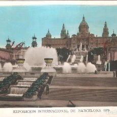 Postales: BARCELONA EXPOSICIÓN INTERNACIONAL 1929 PALACIO NACIONAL. Lote 83243960