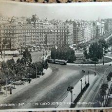 Postales: POSTAL BARCELONA. CALVO SOTELO Y AVENIDA GENERALISIMO. Lote 83269804