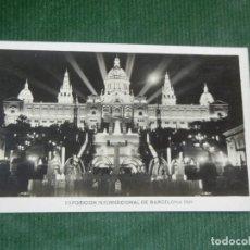 Postales: EXPOSICIÓN INTERNACIONAL DE BARCELONA. 1929. PALACIO NACIONAL. CONCESIONES GRAFICAS. Nº 141. Lote 83674032