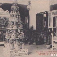 Postales: MATARÓ (BARCELONA) - EXPOSICIO D´INDUSTRIES LOCALS 1911 - SALA D. Lote 83681268