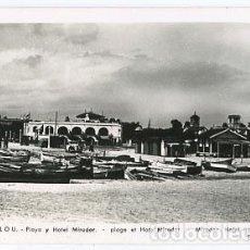 Postales: TARRAGONA SALOU PLAYA Y HOTEL MIRADOR. ED. FICA. POSTAL FOTOGRÁFICA. SIN CIRCULAR. Lote 84454484