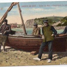 Postales: PS7600 ARENYS DE MAR 'GENTE DE MAR. PREPARANDO LA SALIDA'. JOSÉ BRAS. CIRCULADA. 1915. Lote 85514344