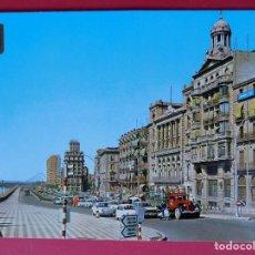Postales: BONITA POSTAL LLEIDA, LERIDA - AVENIDAS BLONDEL Y MADRID - COMERCIAL ESCUDO DE ORO.... R-6218. Lote 88758764