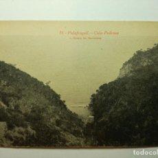 Postales: ANTIGUA POSTAL - PALAFRUGELL CALA PEDROSA - L. ROISIN, FOT. SIN CIRCULAR. Lote 89618924