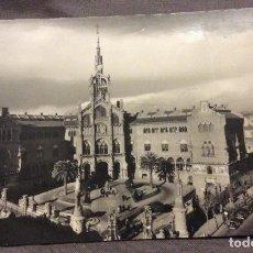 Postales: BARCELONA . SERIE 2. N° 19. HOSPITAL DE LA SANTA CRUZ Y SAN PABLO. FISA. SIN CIRCULAR. Lote 90166584