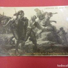 Postales: ¡HEROES AL BRUCH!. CUADRO EXISTENTE EN EL AYUNTAMIENTO DE IGUALADA. Lote 92187470