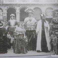 Postales: TARJETA POSTAL REPRODUCE EN REUS CORPUS -GIGANTES--AL DORSO PROGRAMA FIESTAS.. Lote 92677185