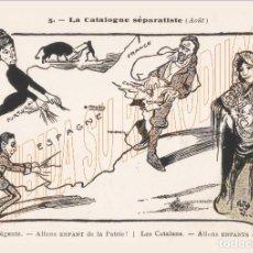 Postales: AÑO 1888 (ORIGINAL) POSTAL FRANCESA PARODIANDO LA INDEPENDENCIA DE CATALUNYA. Lote 93025375