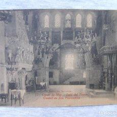 Postales: POSTAL CANET DE MAR - CASTELL SANTA FLORENTINA - 1941. Lote 95307047