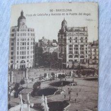 Postales: POSTAL BARCELONA- PLAZA DE CATALUÑA - 1943. Lote 95307795