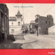 Postales: BARCELONA. HORTA. ENTRADA AL POBLE. Lote 95864099