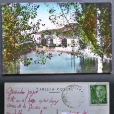 Postales: CAPELLADES, LAGO, POSTAL CIRCULADA DE LOS AÑOS 60. Lote 95957235