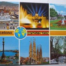 Postales: POSTAL BARCELONA -ESPAÑA 1982 VARIOS ASPECTOS. Lote 95966523