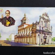 Postales: CURIOSA POSTAL DEL TEMPLO DE SAN ANTONIO MARIA CLARET DE VIC,NUEVA SIN CIRCULAR NI ESCRIBIR, VIC. Lote 96993723